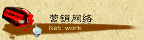 四川省崇州市天城酒業有限公司