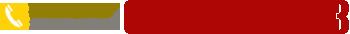 柳州市力天預應力設備廠