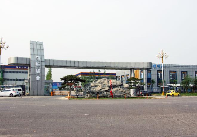 山東領航新材料科技有限公司