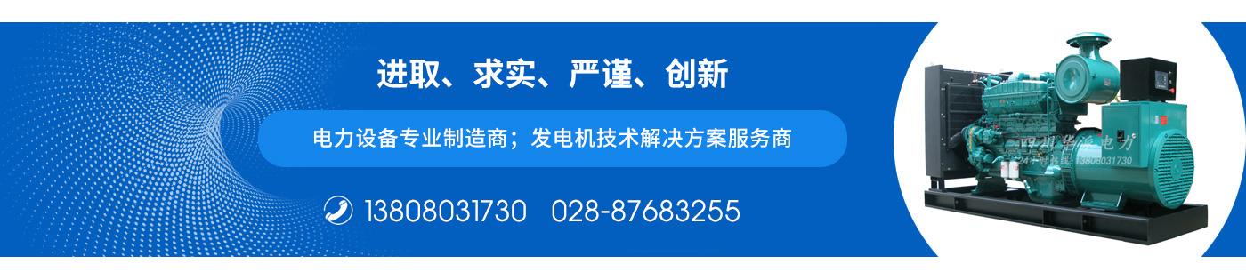 四川華派電力設備有限公司