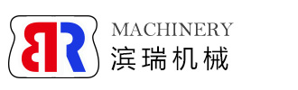 天津市滨瑞机械有限公司