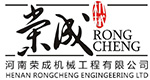 河南榮成機械工程有限公司