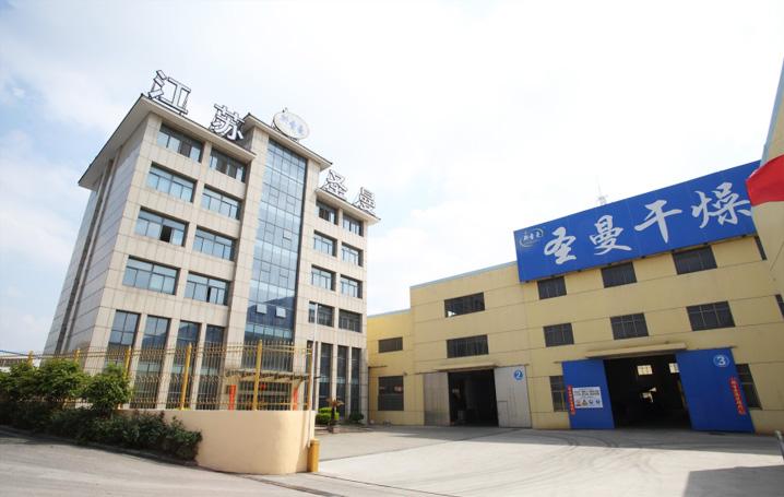 江蘇圣曼科技工程有限公司