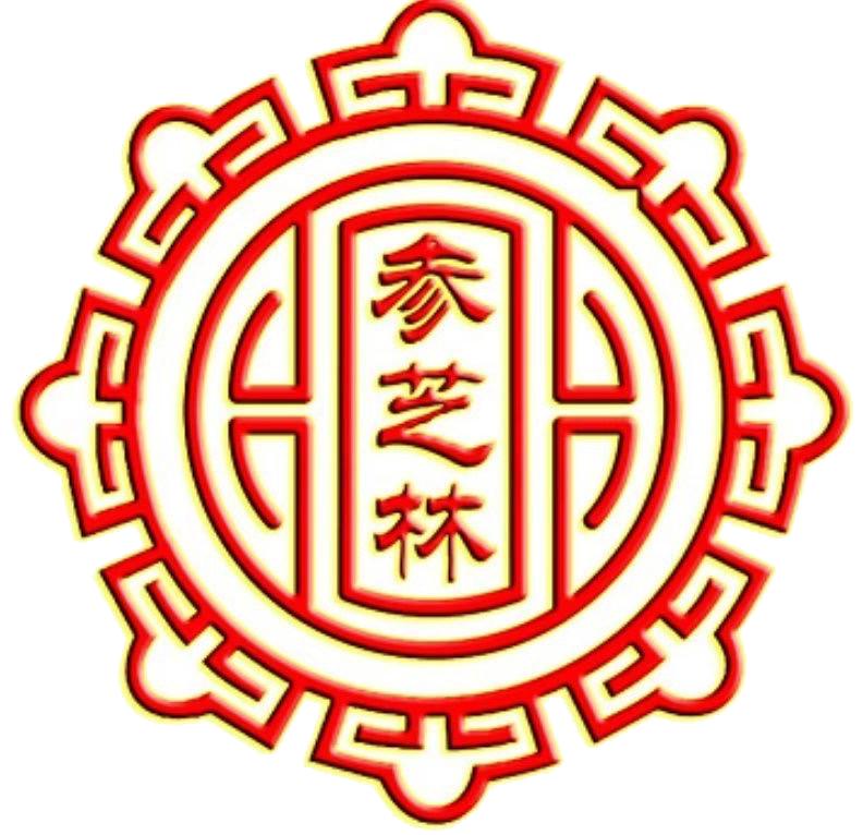 湖南參芝林醫藥科技有限公司