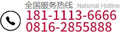 电话:028-82555691