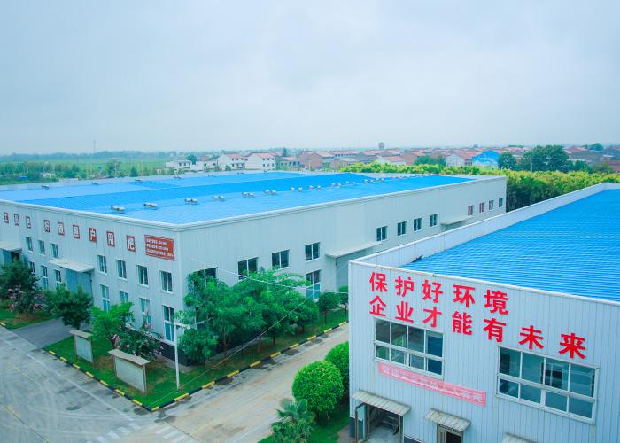 鄭州阿普勒夫農業科技有限公司