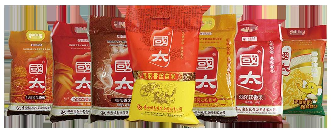 國泰糧食集團