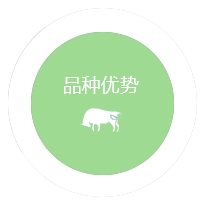 北京九州大地生物技术集团股份有限公司