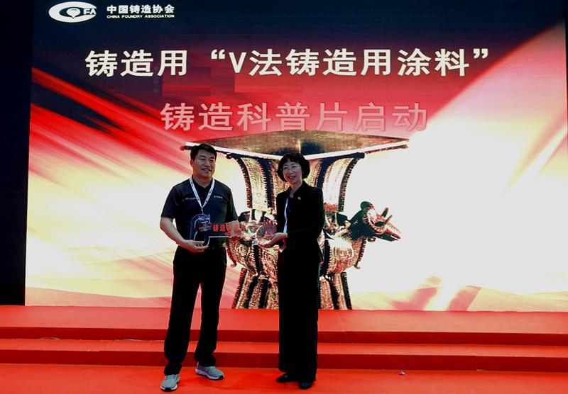 2021年陽光鑄材參加上海國際展會