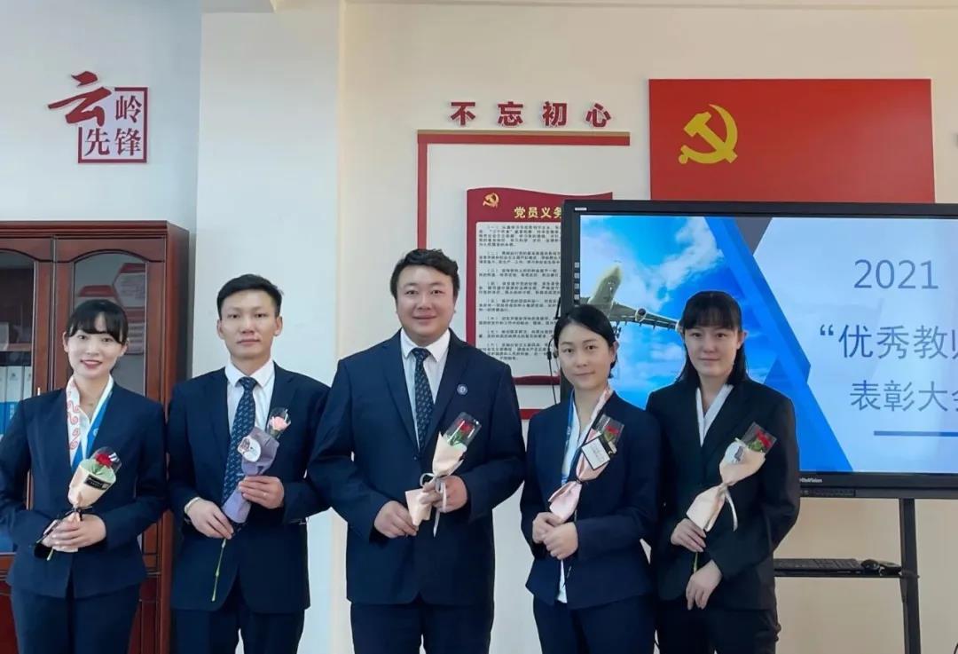 楚雄航空运动学院开展第37个教师节活动!