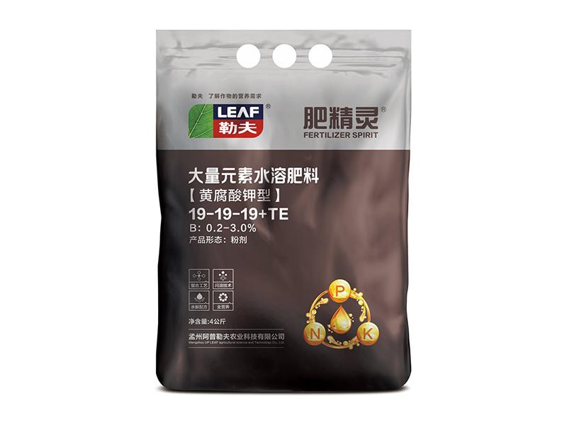 黑色平衡肥精靈大量元素水溶肥【黃腐酸鉀型】