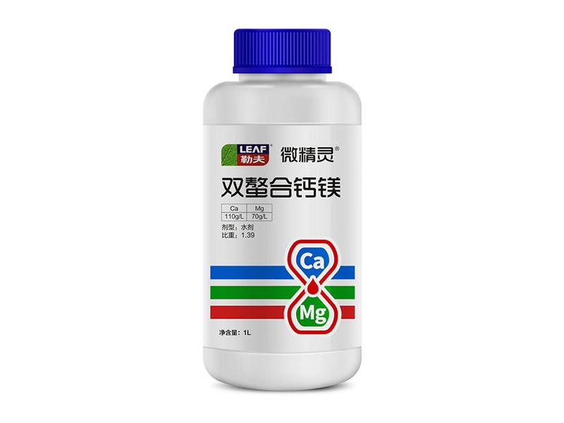 微精靈-雙螯合鈣鎂