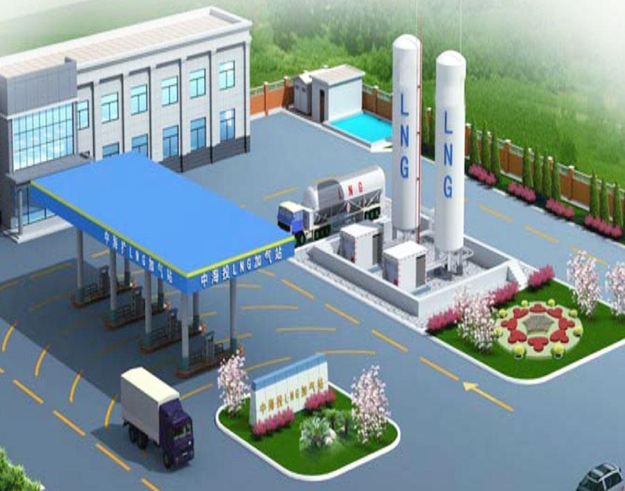 液化天然氣(LNG)
