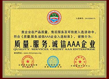 榮譽證書03