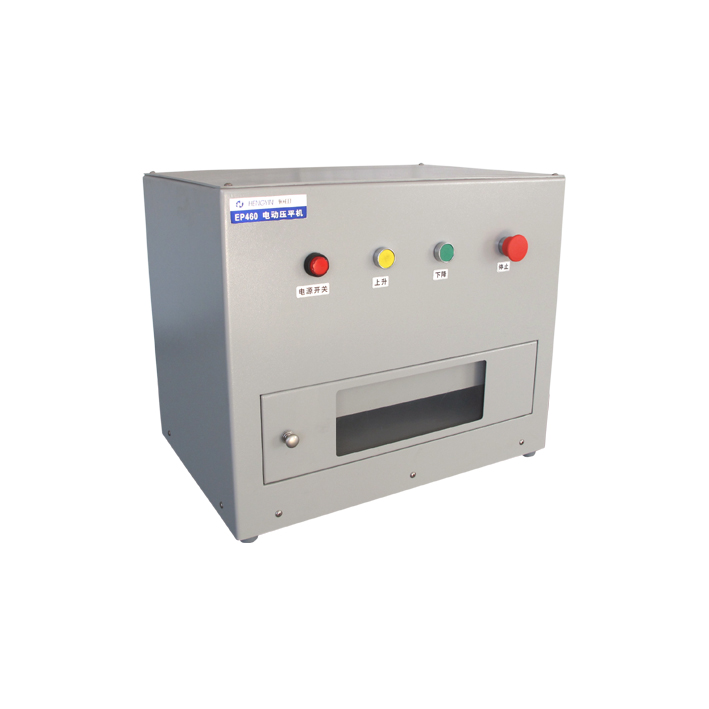 EP460 電動壓平機