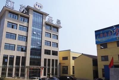 歡迎訪問江蘇圣曼干燥設備工程有限公司官網!