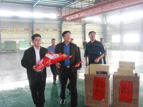 樟樹市委副書記尹志來到宏宇能源走訪慰問