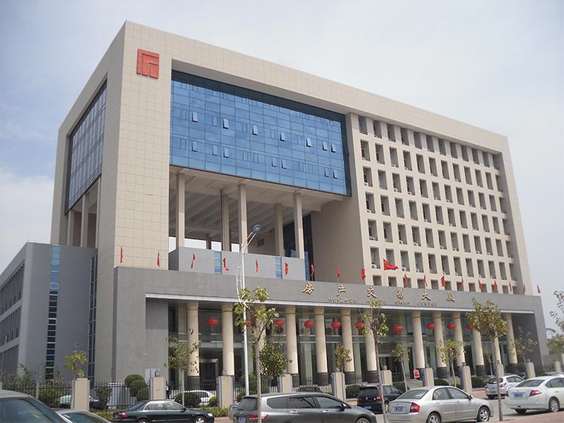 惠州市房管局