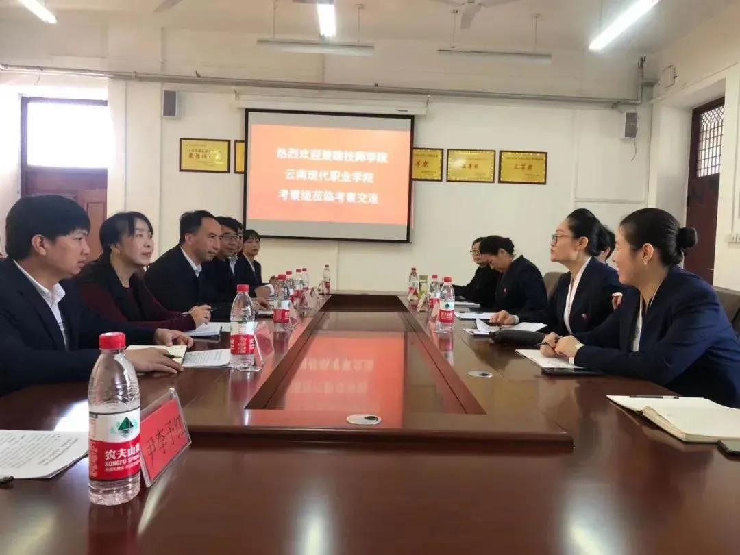 云南现代职业技术学院 楚雄技师学院考察组一行到东营航院考察交流