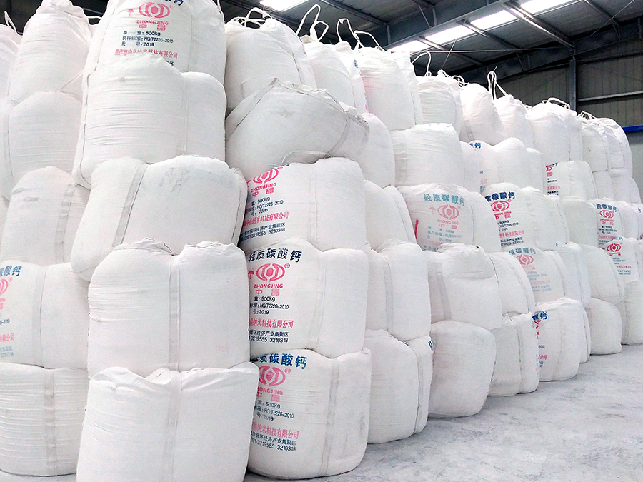 造紙專用輕質碳酸鈣