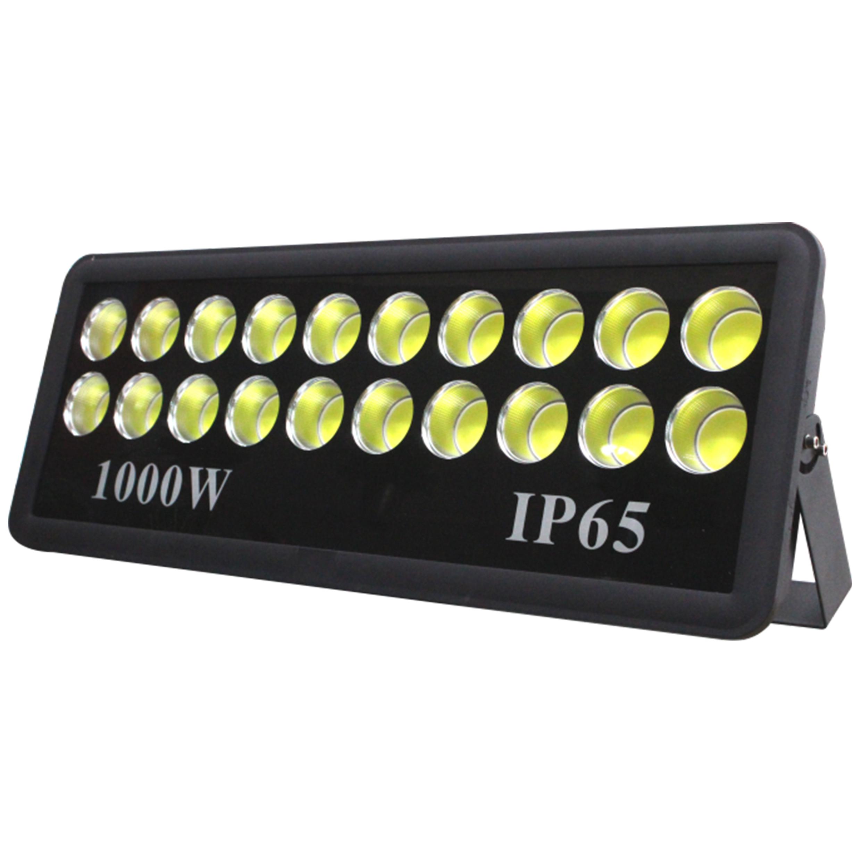 宽边一体 LED集成投光灯
