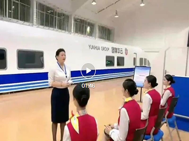 校園航空丨我院組織乘務專業英語通關考試