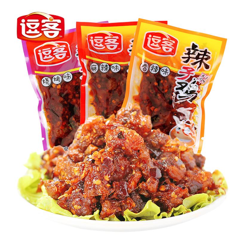 散裝辣子雞(散裝稱重)麻辣/香辣/燒烤