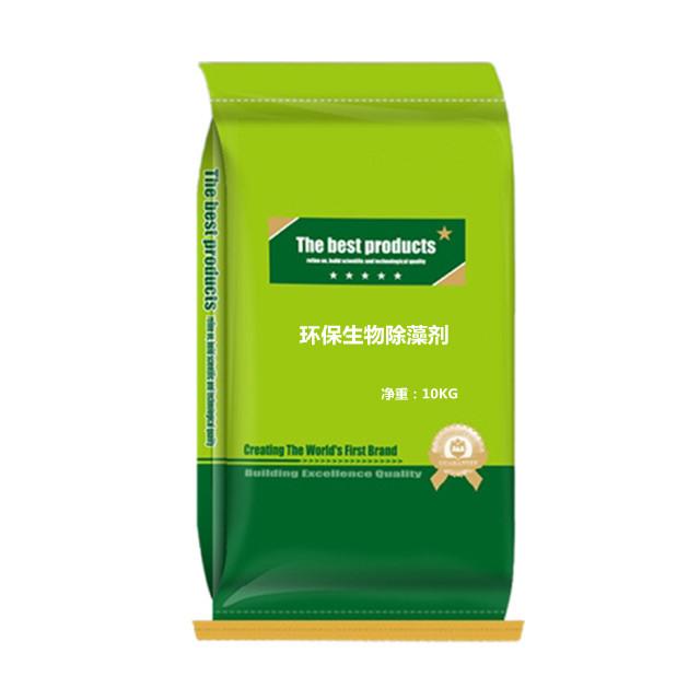 環保生物除藻劑