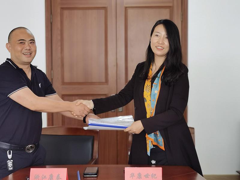 我司與武漢華康世紀醫療股份有限公司簽署戰略協議