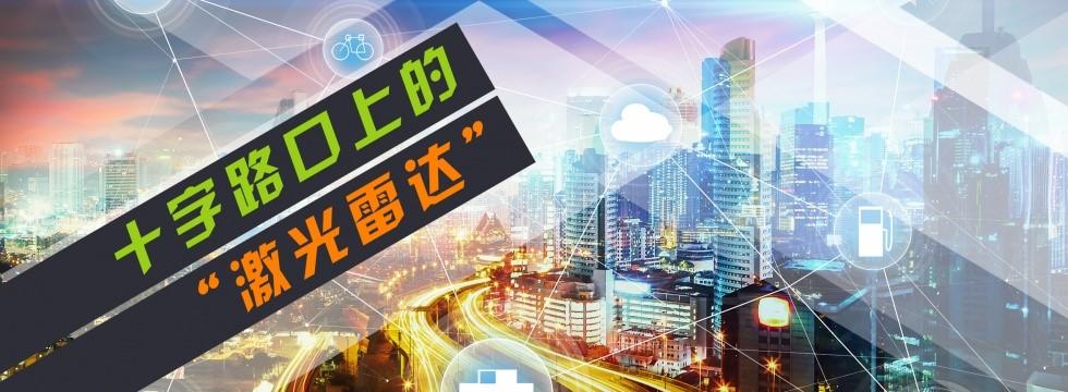 北京美高梅MGM娱乐平台 邀您参与第十六届慕尼黑上海光博会