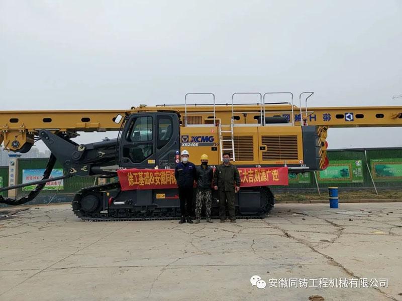XR240E助力山東房建工程建設