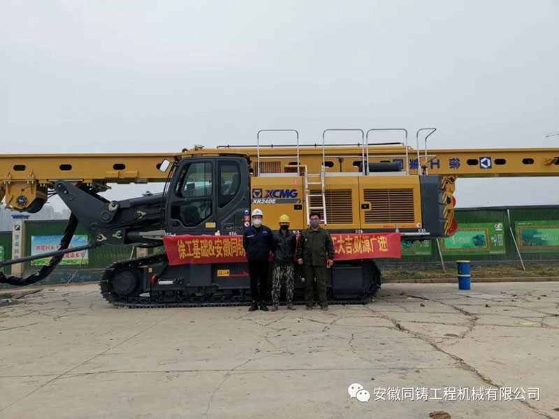 XR240E助力山东房建工程建设