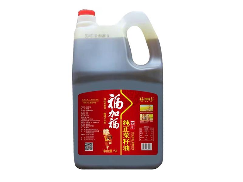 福加福5L(PE)纯正菜籽油