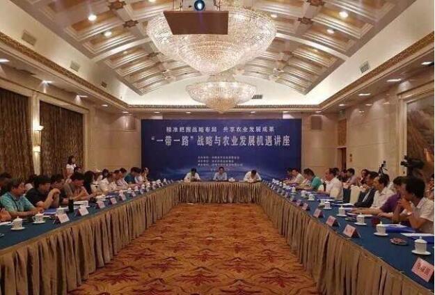 """""""一帶一路戰略與農業發展機遇""""講座在京成功舉辦"""