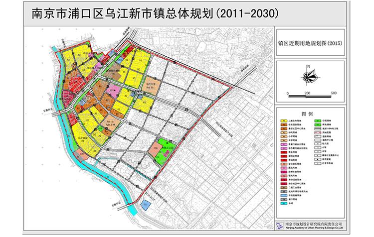 南京市浦口区乌江新市镇总体规划(2011—2030)