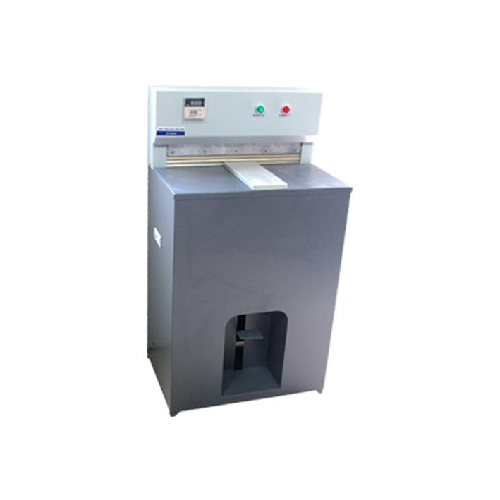 JY520系列精裝壓槽機