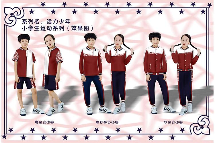 小学生运动系列
