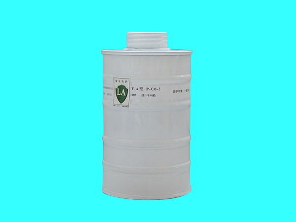 P-CO-3(原5號中罐)自吸過濾器防毒面具過濾件