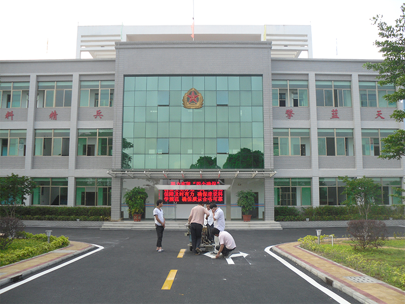 惠州機場油料股