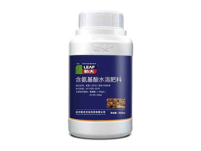 _0000_中藥材需配葉面肥