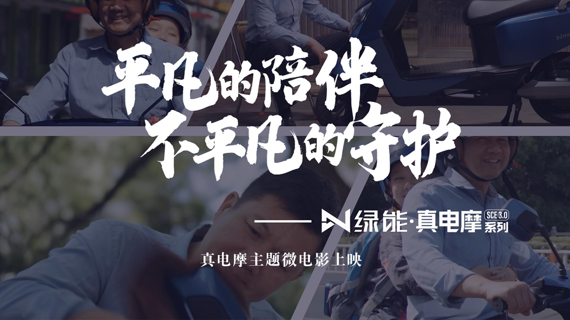 江蘇綠能電動車科技有限公司