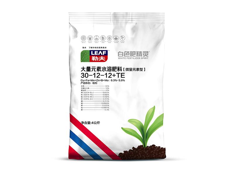 白色高氮肥精靈大量元素水溶肥【微量元素型】