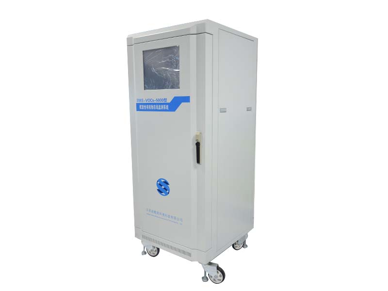TCH1000 固定污染源挥发性有机物在线监测系统