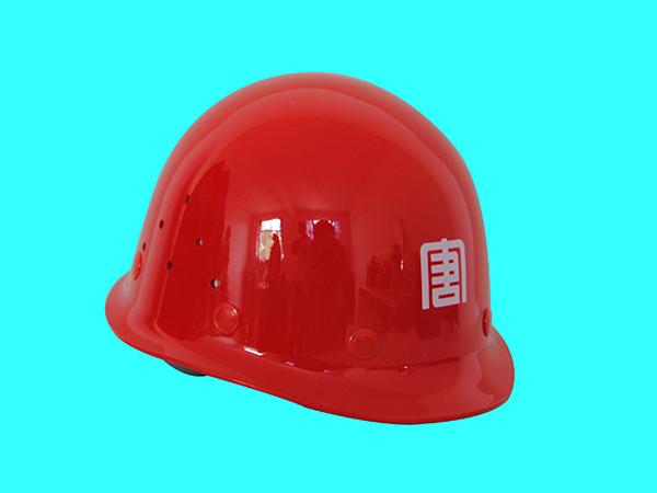 TF 2011安全帽(玻加纖)紅
