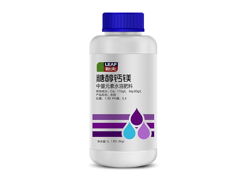 _0002_糖醇鈣鎂