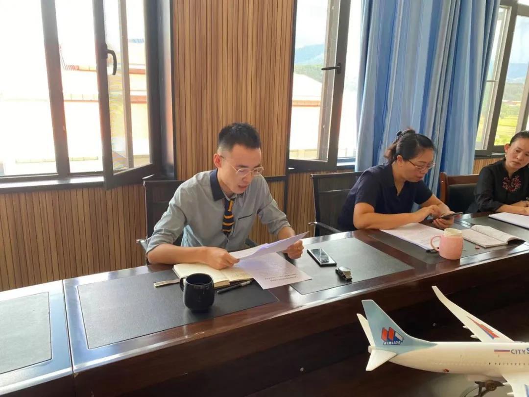 德宏师范高等专科学校交通学院教研室成立