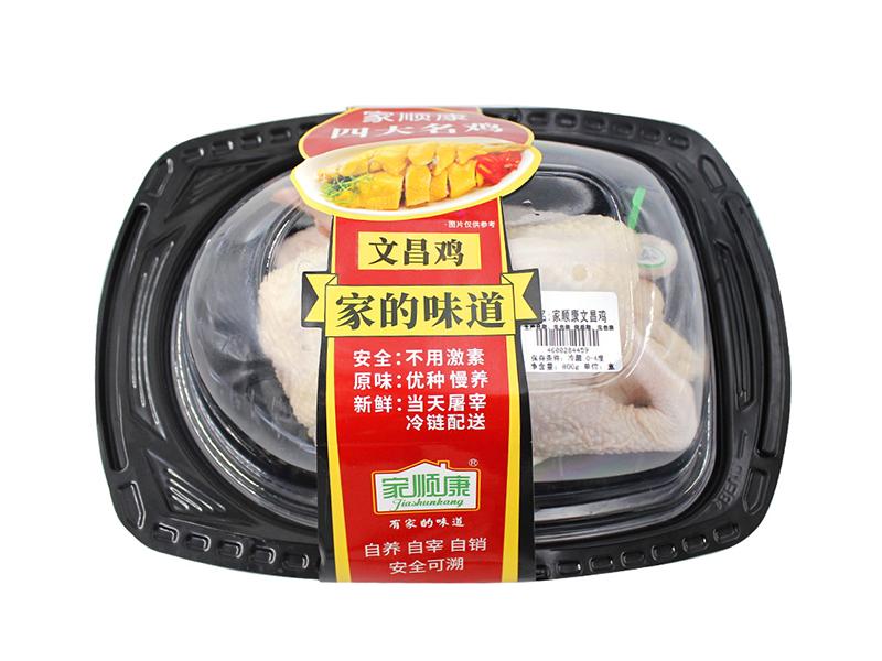 海南文昌雞