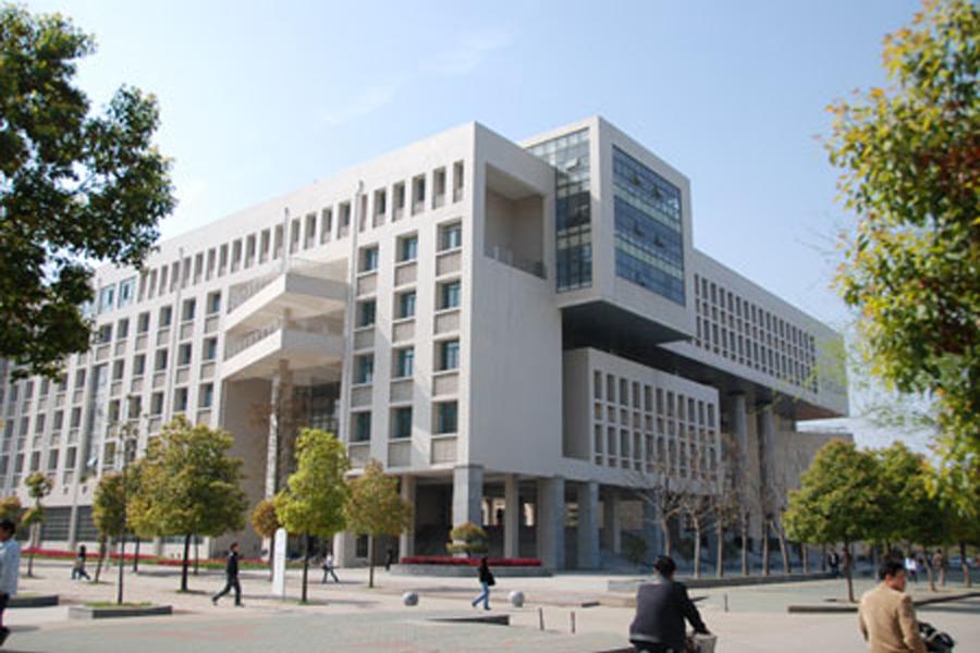 湖北工業大學文科教學樓
