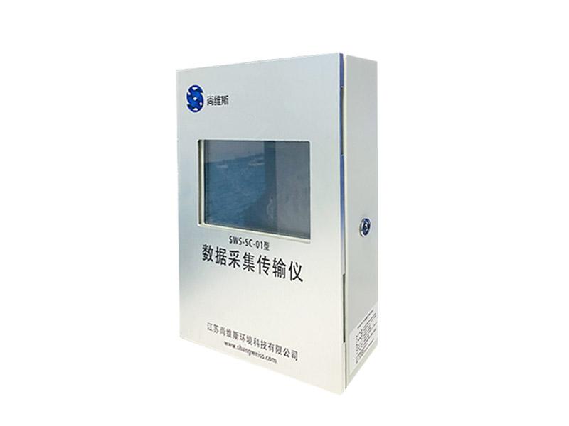 SWS-SC-01数据采集传输仪(自动监测数据标记版)