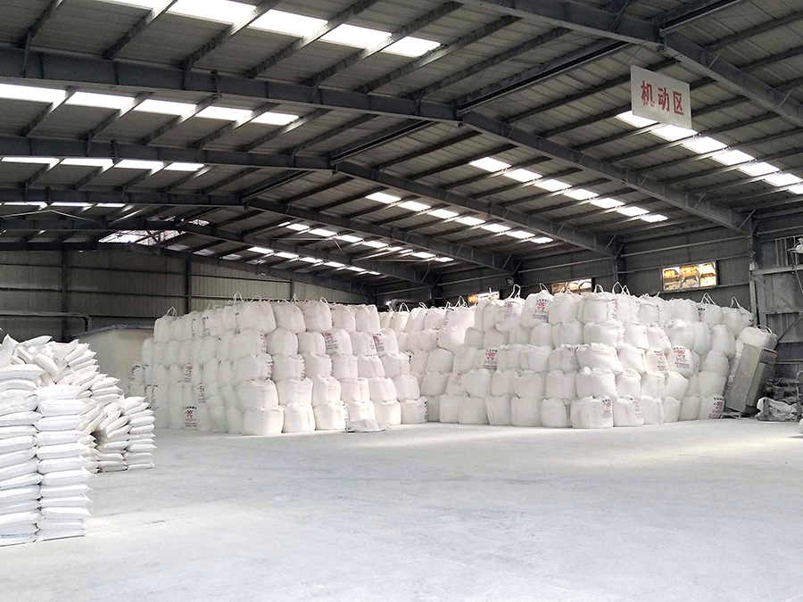 橡膠專用輕質碳酸鈣